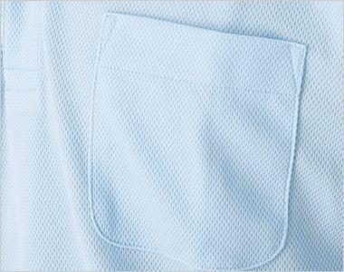 ドライ レイヤードポロシャツ(4.4オンス)(男女兼用) ポケット付き