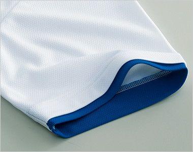 00339-AYP ドライ レイヤードポロシャツ(4.4オンス)(男女兼用) アクセントのレイヤード仕様