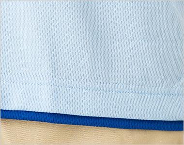 ドライ レイヤードポロシャツ(4.4オンス)(男女兼用) アクセントのレイヤード仕様