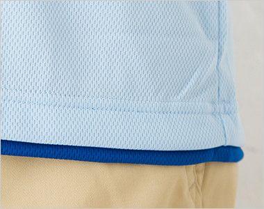 ドライ レイヤードポロシャツ(4.4オンス)(男女兼用) スリット無し