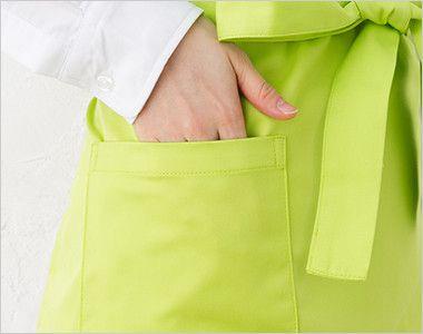 ショートエプロン(男女兼用) ポケット付き