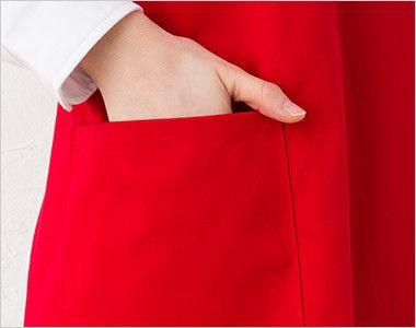 00875-THA H型 胸当てエプロン 丈の長さ90cm(男女兼用) ポケット付き