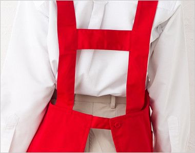 00875-THA H型 胸当てエプロン 丈の長さ90cm(男女兼用) ボタンでとめられるH型