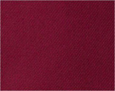 00876-MMA 飲食店にもおすすめ ミドルエプロン(男女兼用) 斜めの綾線が特徴の手触りの良いツイル生地