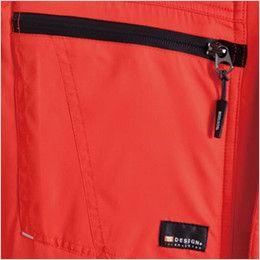 1626 TS DESIGN ライトウォームウインターブルゾン(男女兼用) ファスナー付ポケット