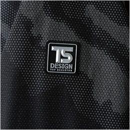 TS DESIGN 18236 メガヒートフラッシュ防水防寒ジャケット(男女兼用) ブランドネーム