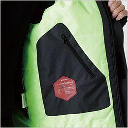 TS DESIGN 18236 メガヒートフラッシュ防水防寒ジャケット(男女兼用) 内ポケット