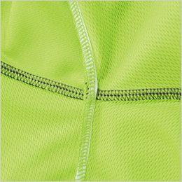 TS DESIGN 3015 [春夏用]ハーフジップ ドライポロシャツ(男女兼用) 消臭テープ