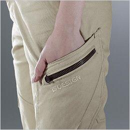 3514 TS DESIGN ハイブリッドコットンメンズカーゴパンツ(男性用) ダブルポケット仕様(刺繍入り)