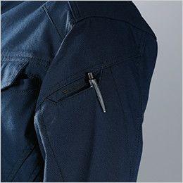 TS DESIGN 3516 ハイブリッドコットンジャケット(男女兼用) 大容量ポケット