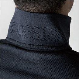 TS DESIGN 4075 ESロングスリーブポロシャツ(男女兼用) リブジャガードメッシュ