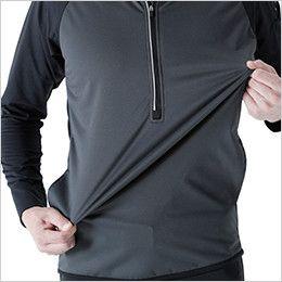4235 TS DESIGN [秋冬用]ラミネートロングスリーブジップシャツ(男女兼用) ストレッチ+防風