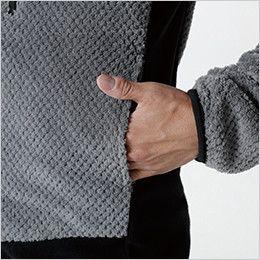 4236 TS DESIGN [秋冬用]マイクロファーロングスリーブジャケット(男女兼用) ポケット