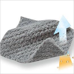 4238 TS DESIGN [秋冬用]マイクロファーベスト(男女兼用) マイクロファー素材
