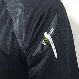 TS DESIGN 5025 FLASH ハーフジップ 長袖ドライポロシャツ(男女兼用) マルチスリーブポケット仕様
