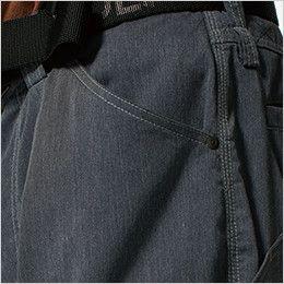TS DESIGN 5034 [春夏用]サマーメンズニッカーズカーゴパンツ ポケット