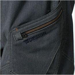 TS DESIGN 5034 [春夏用]サマーメンズニッカーズカーゴパンツ クイックアクセスポケット、TSデザインオリジナルスライダー、TSデザインロゴ刺繍入り