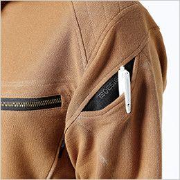 5105 TS DESIGN ワークニットロングポロシャツ(男女兼用) マルチスリーブポケット仕様+TSデザインロゴ刺繍入り