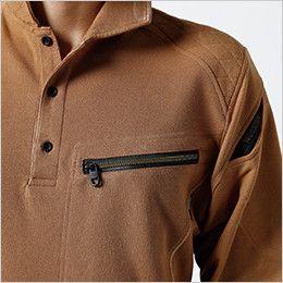 TS DESIGN 51055 [通年]ワークニットショートポロシャツ(男女兼用) ファスナーポケットTSデザインオリジナルスライダー