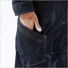 TS DESIGN 5114 綿100%ソフトチノクロス&ストレッチデニムカーゴパンツ(男性用) カーゴポケット仕様