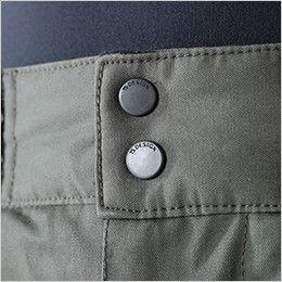 TS DESIGN 5122 ライトウォームパンツ(男女兼用) TSデザインオリジナルドットボタン