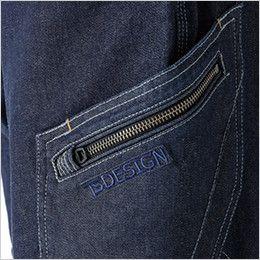 TS DESIGN 51345 メンズニッカーズショートカーゴパンツ(男女兼用) クイックアクセスポケット+TSデザインオリジナルスライダー+TSデザインロゴ刺繍入り