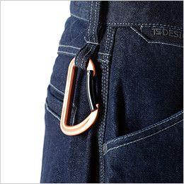 TS DESIGN 51345 メンズニッカーズショートカーゴパンツ(男女兼用) ダブルループ+コインポケット刺繍