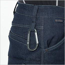 TS DESIGN 5234 メンズニッカーズ中綿キルティングカーゴパンツ(男女兼用) ダブルループ・コインポケット刺繍