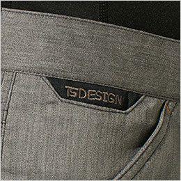 TS DESIGN 53045 [春夏用]ライテックメンズカーゴショートパンツ コインポケット