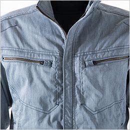 TS DESIGN 5305 [春夏用]ライトテックロングスリーブシャツ(男女兼用) ファスナーポケット仕様(大容量ポケット)+TSデザインオリジナルスライダー