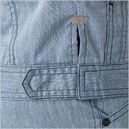 5306 TS DESIGN [春夏用]ライトテックロングスリーブジャケット (男女兼用) アジャスター