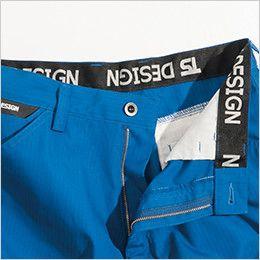 TS DESIGN 6112 RIP STOPパンツ(男性用) 帯裏デザイン