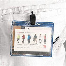 TS DESIGN 6116 リップストップ 長袖ジャケット(男女兼用) ネームホルダーループ付