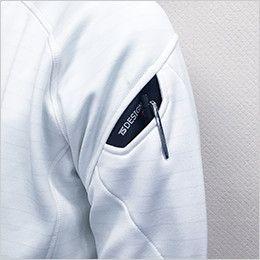 TS DESIGN 6226 ES制電ロングスリーブジャケット(男女兼用) マルチスリーブポケット仕様