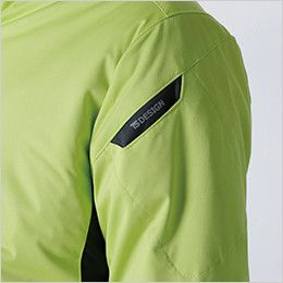 TS DESIGN 6626 防風ストレッチ ライトウォームジャケット(男女兼用) マルチスリーブポケット仕様