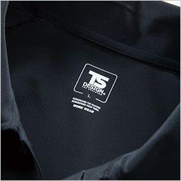 TS DESIGN 8065 [春夏用]クールアイス半袖ポロシャツ(男女兼用) サイズプリント