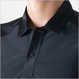 TS DESIGN 8075 [春夏用]クールアイス長袖ポロシャツ(男女兼用) 衿、前立て圧着