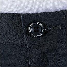 TS DESIGN 8104 [春夏用]AIR ACTIVE メンズカーゴパンツ(男性用) フロントボタン