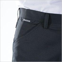 TS DESIGN 81041 [春夏用]AIR ACTIVE レディースカーゴパンツ(女性用) コインポケット