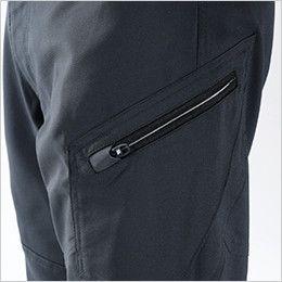 TS DESIGN 81041 [春夏用]AIR ACTIVE レディースカーゴパンツ(女性用) カーゴポケット