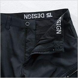 TS DESIGN 81041 [春夏用]AIR ACTIVE レディースカーゴパンツ(女性用) 帯裏デザイン
