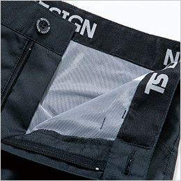 TS DESIGN 81041 [春夏用]AIR ACTIVE レディースカーゴパンツ(女性用) 透け防止