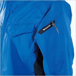 8105 TS DESIGN [通年]AIR ACTIVE ロングスリーブシャツ(男女兼用) マルチスリーブポケット