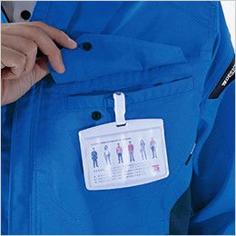 TS DESIGN 8105 [通年]AIR ACTIVE ロングスリーブシャツ(男女兼用) ネームホルダーループ付き
