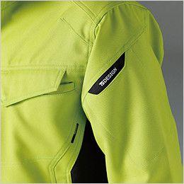 TS DESIGN 8116 製品制電アクティブ長袖ジャケット(JIS T8118適合)(男女兼用) マルチスリーブポケット