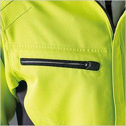 TS DESIGN 8116 製品制電アクティブ長袖ジャケット(JIS T8118適合)(男女兼用) ファスナーポケット