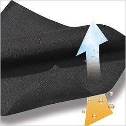 TS DESIGN 8120 [春夏用]接触冷感ニープロテクトロングパンツ(男性用) 汗を素早く吸水拡散する