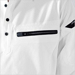81305 TS DESIGN ES ワークニットロングポロシャツ(男女兼用) ファスナーポケット