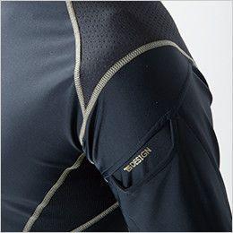 TS DESIGN 8150 [春夏用]接触冷感ハイネックロングスリーブシャツ(男性用) 補強