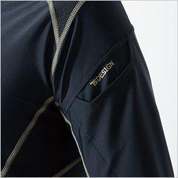 TS DESIGN 8150 [春夏用]接触冷感ハイネックロングスリーブシャツ(男性用) マルチスリーブポケット